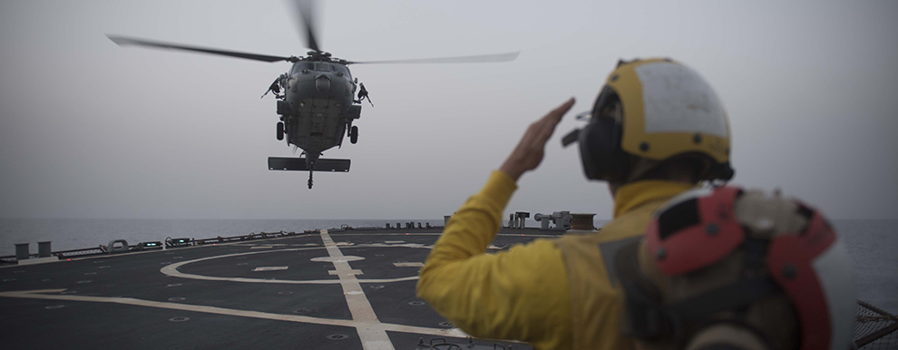MH-60S Sea Hawk helicopter prepares to land